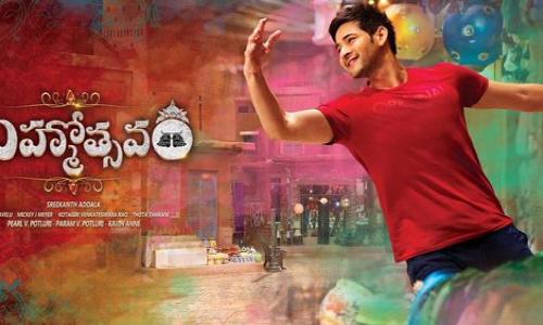 Brahmotsavam teaser takes Mahesh film to a new level