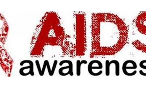 Awareness programme on HIV or AIDS held in Vijayawada