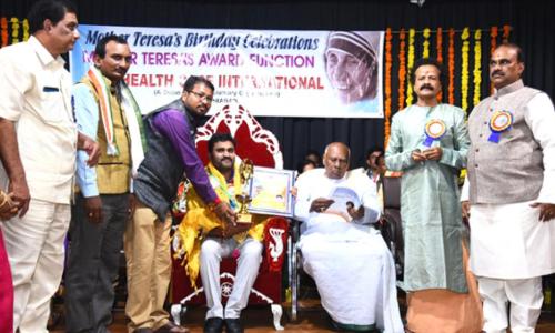 Award for educationist