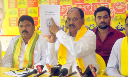 TDP demands white paper on 4-yr TRS rule