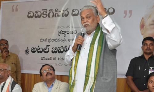 Atal Bihari Vajpayee remembered by Hanamkonda BJP leaders