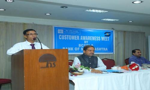 Bank of Maharashtra and BC SBI hold customer meet