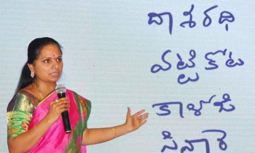 Telugu Non-Resident Indians praised for their love for Telugu