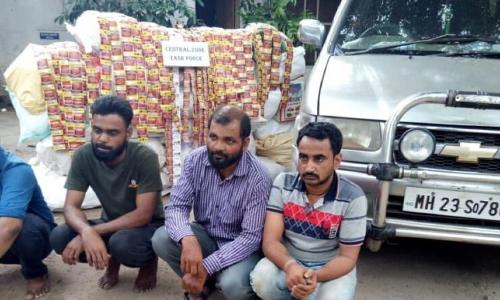 Hyderabad Police bust gutka gang, apprehend four