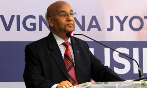 VJIM holds business conclave