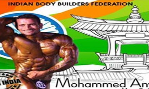 MOHD ANWAR IS MR OSMANIA