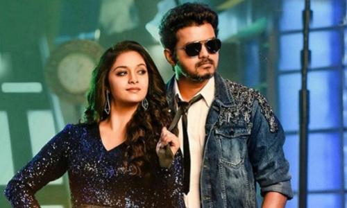 Vijays Sarkar Movie Review & Rating