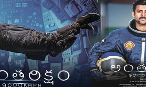Varun Tejs Antariksham Movie Review & Rating