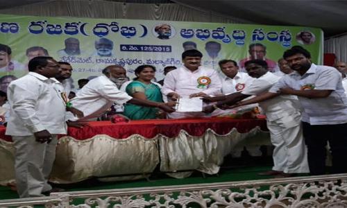 Rajaka Sangham plea to construct dhobi ghat
