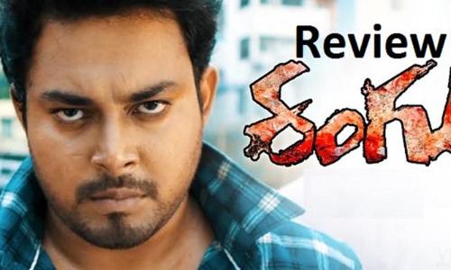 Tanishs Rangu movie Review & Rating