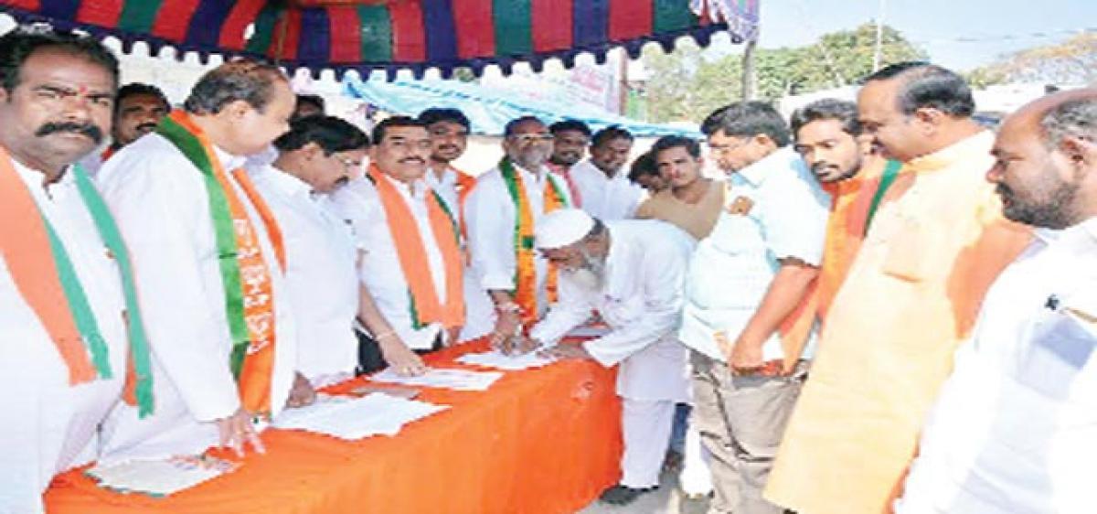 BJP slams 12 per cent job reservations for Muslims