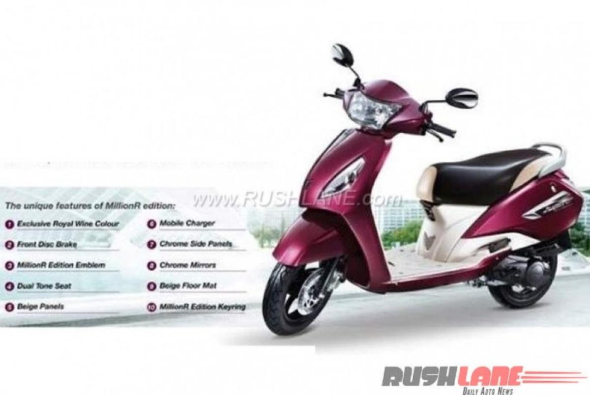 Check out: TVS Jupiter MillionR Edition specifications, price in India
