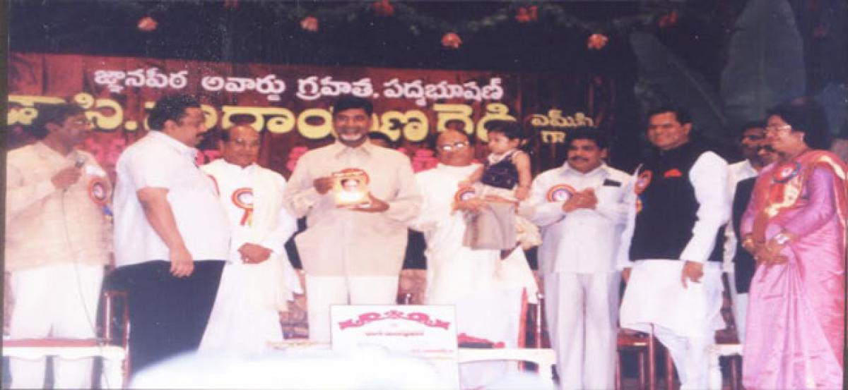 AP Chief Minister pays tributes to Narayana Reddy
