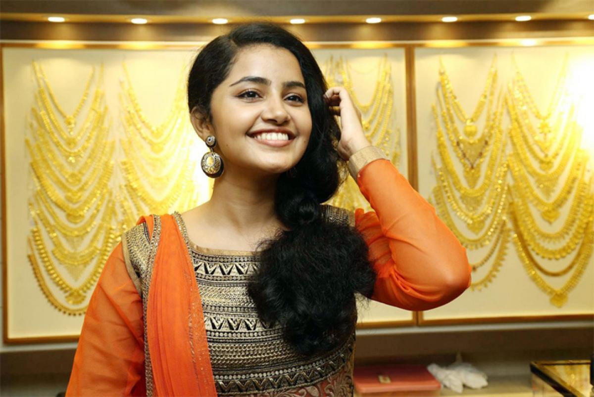 Anupama Parameswaran to romance Raj Tarun