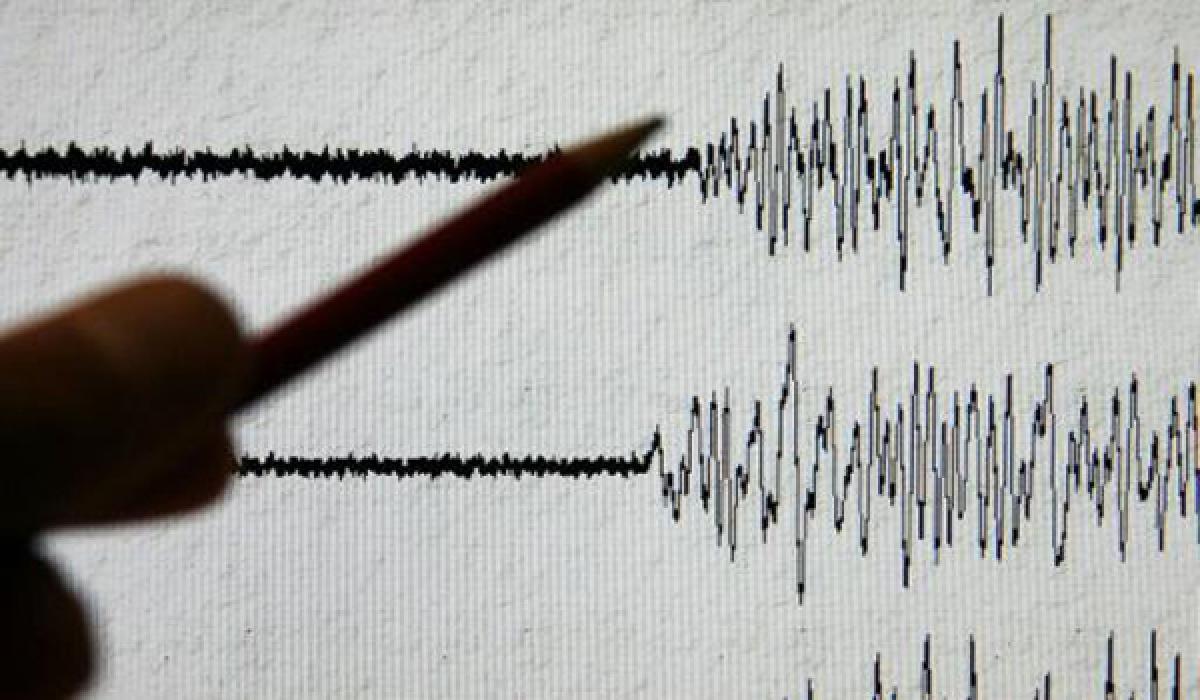 7.4 magnitude quake hits Southern Atlantic Ocean