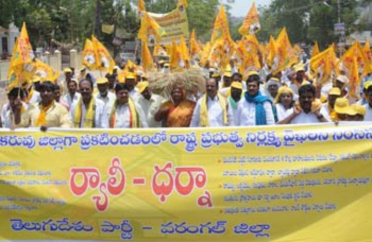 Declare entire district as drought-hit: TDP