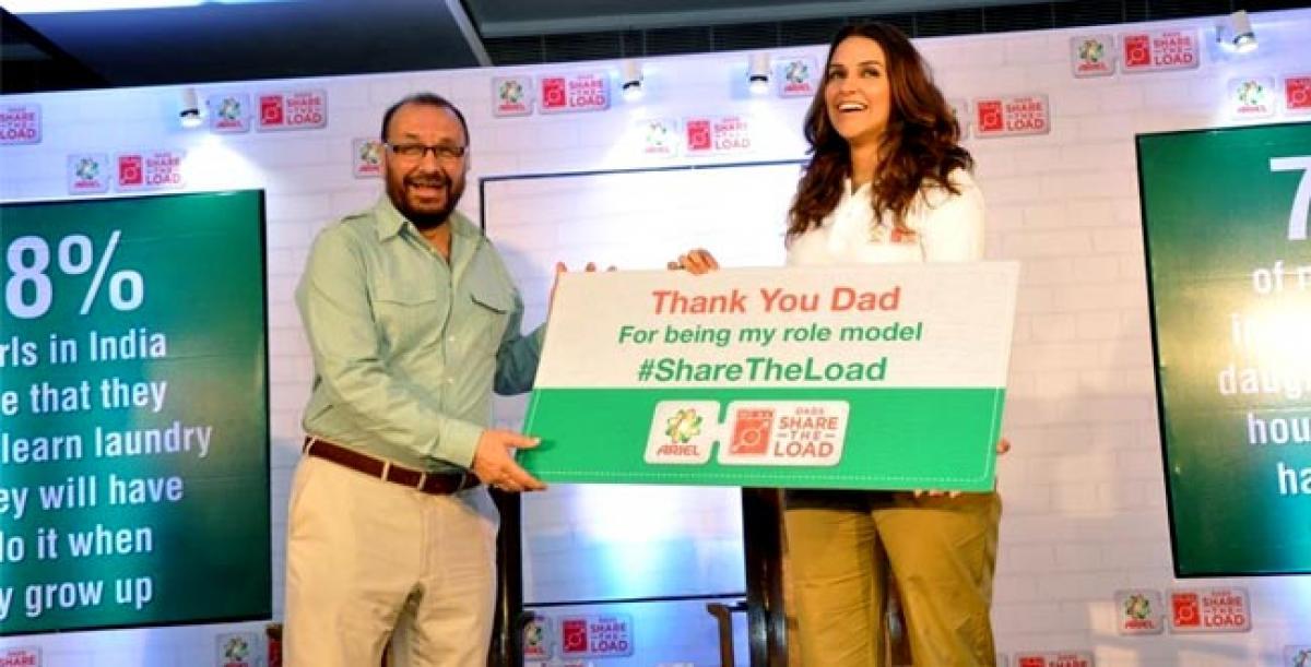 Always wondered why men are not sex symbols: Neha Dhupia