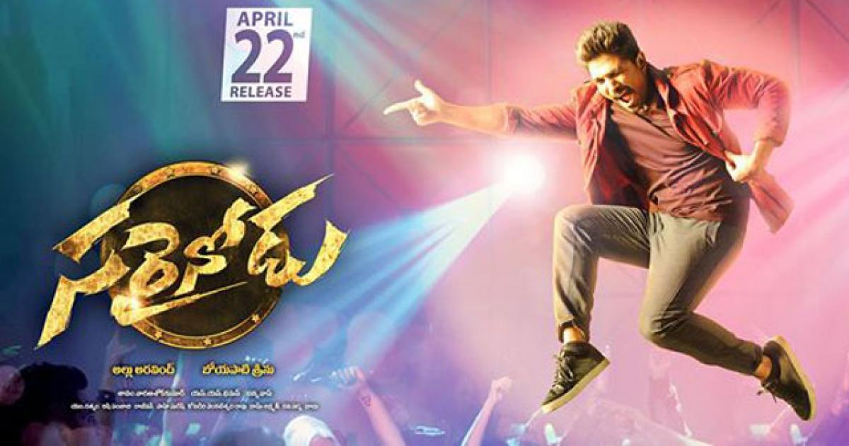Will Sarrainodu beat first day collections of Baahubali, Srimanthudu?