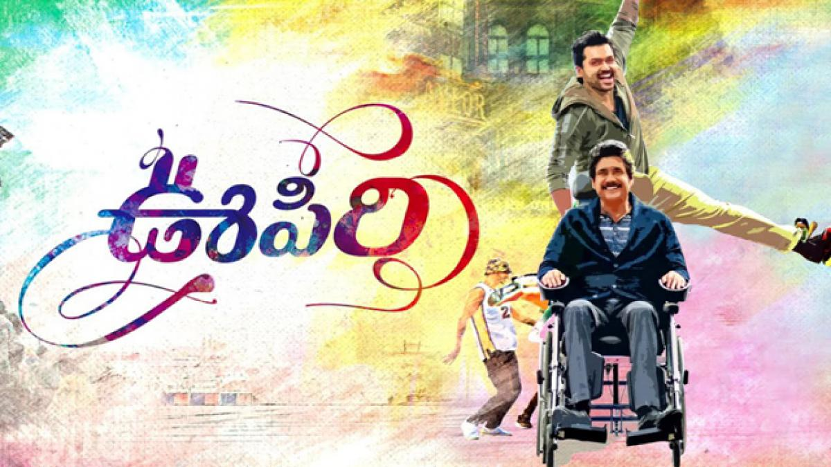 4 Telugu students in Texas arrested for watching Oopiri without tickets