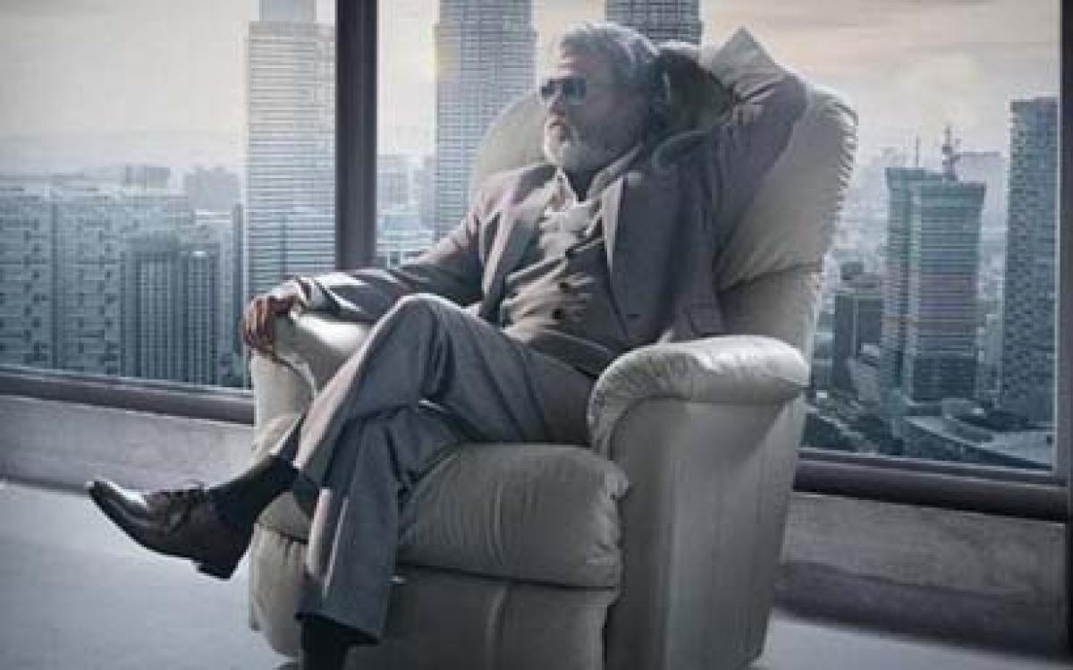 Rajinikanths Kabali gets postponed