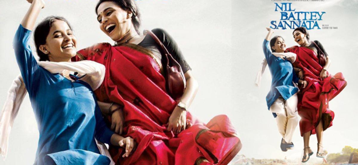 Tamil remake of Nil Battey Sannata Amma Kanakku to release on same day!