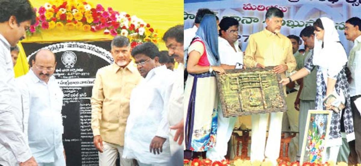 CM reassures Muslims of all-round development