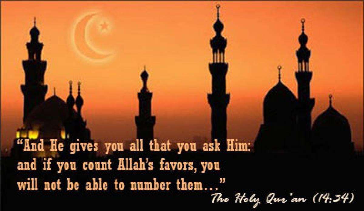 Ayats from the Holy Quran regarding the month of Ramadan