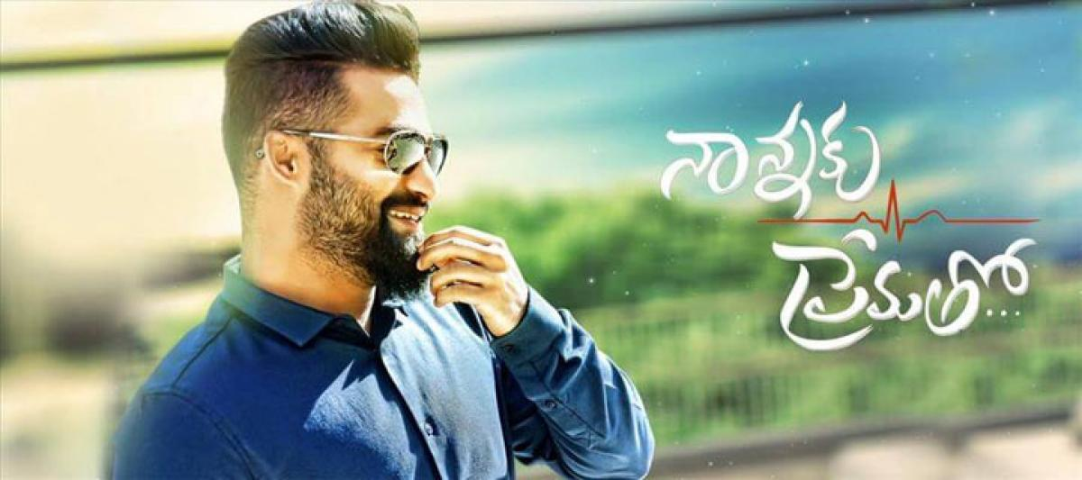 NTRs Nannaku Prematho is a gripping and racy story