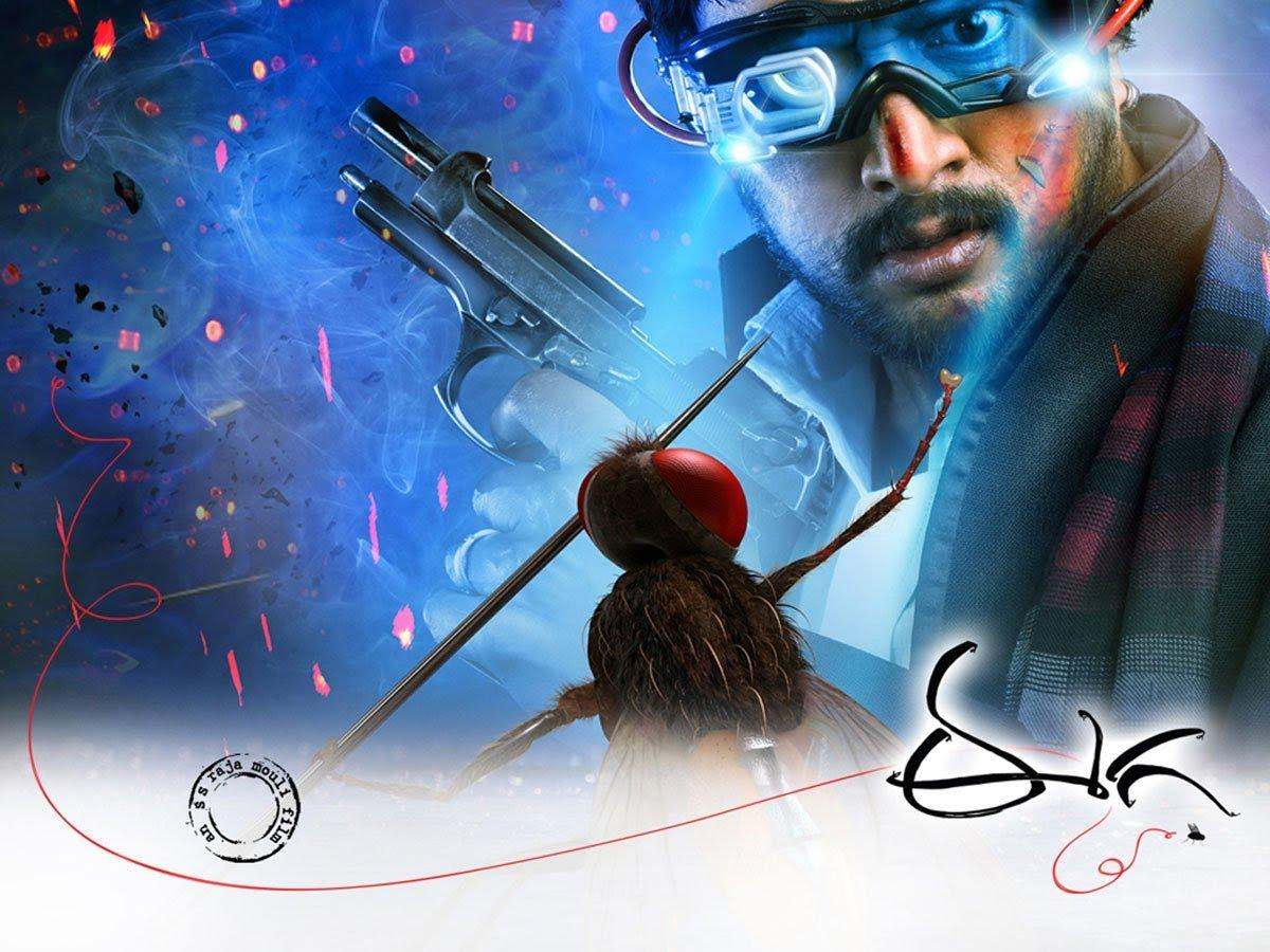 Telugu superhit Eega to be made into television series