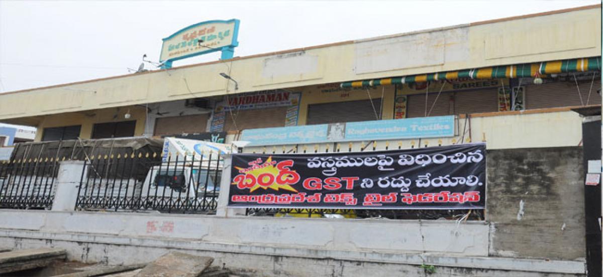 Textile traders observe bandh