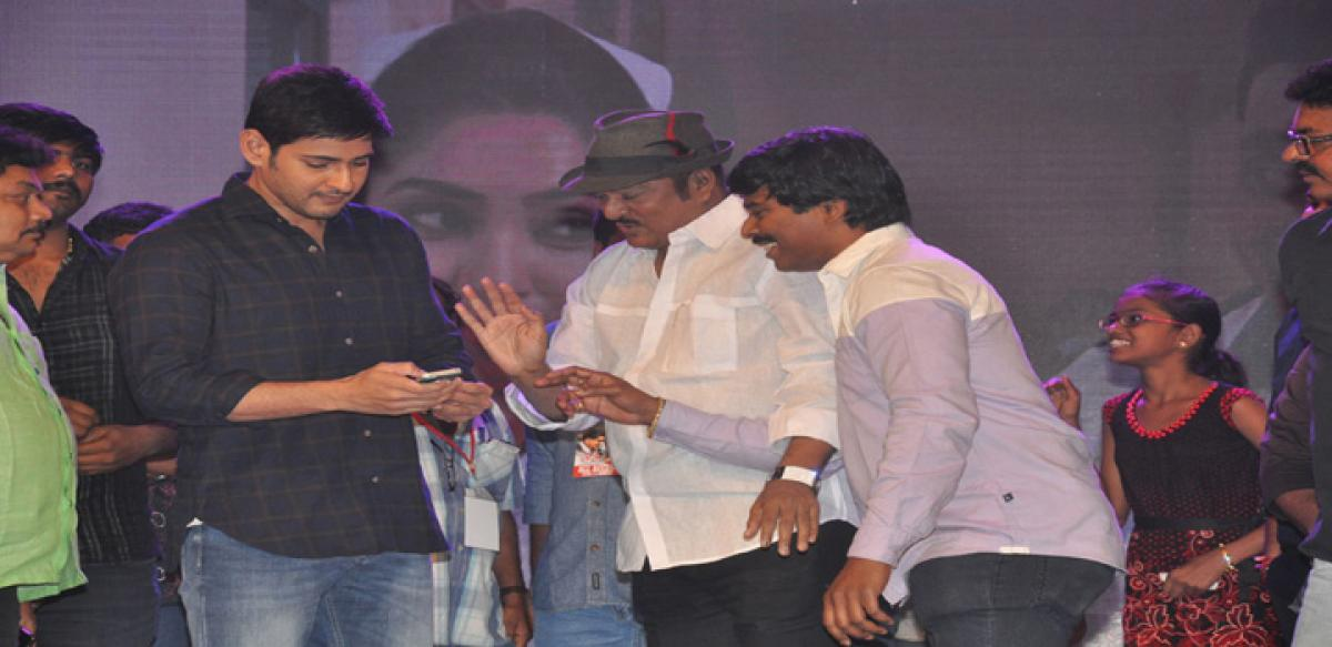 Tollywood goes app friendly