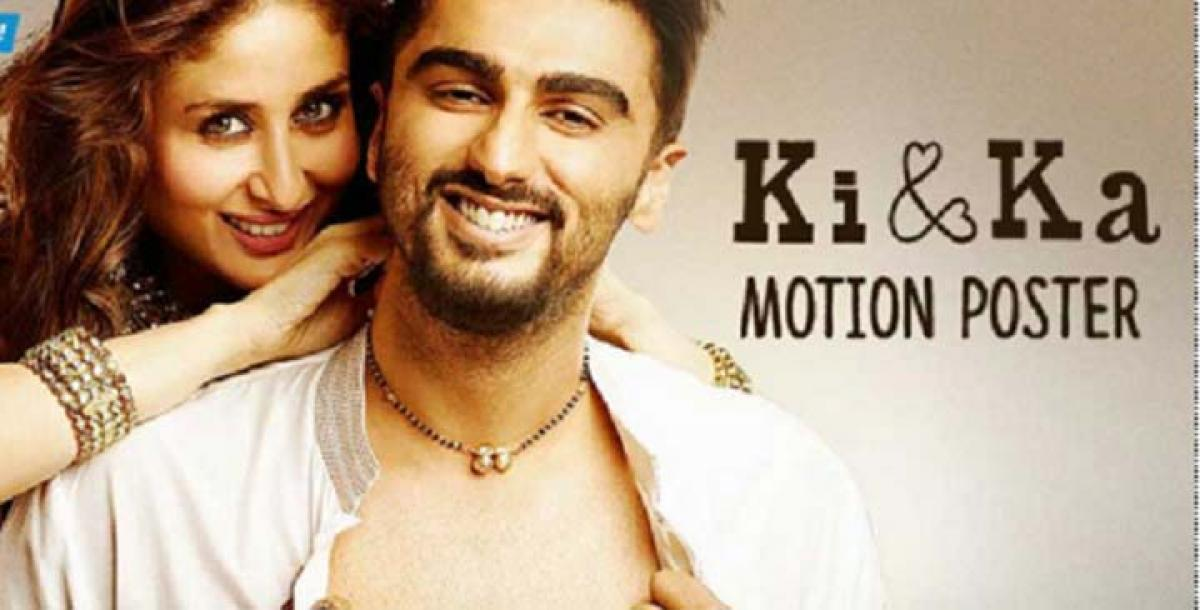 Check out: R Balkis Ki And Ka motion poster Arjun Kapoor, Kareena