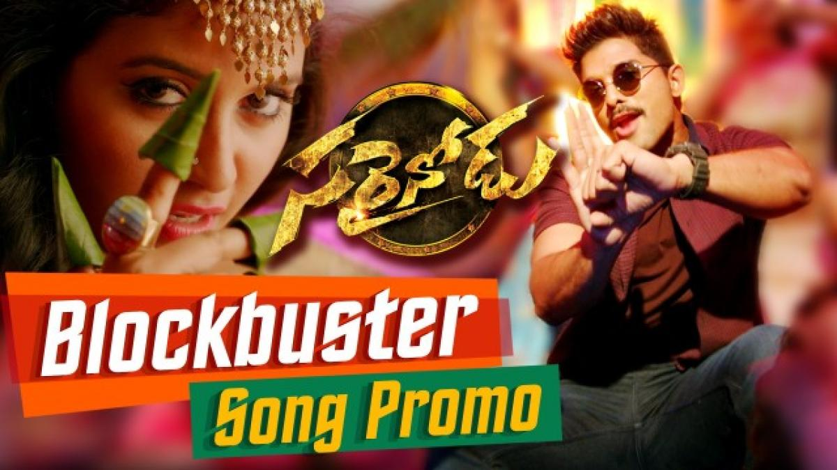 Allu Arjuns mass promo from Sarainodu out