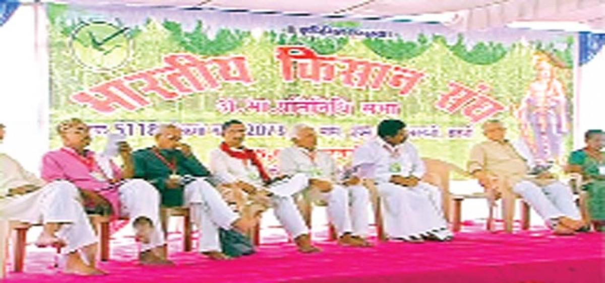 All-India Kisan conference held
