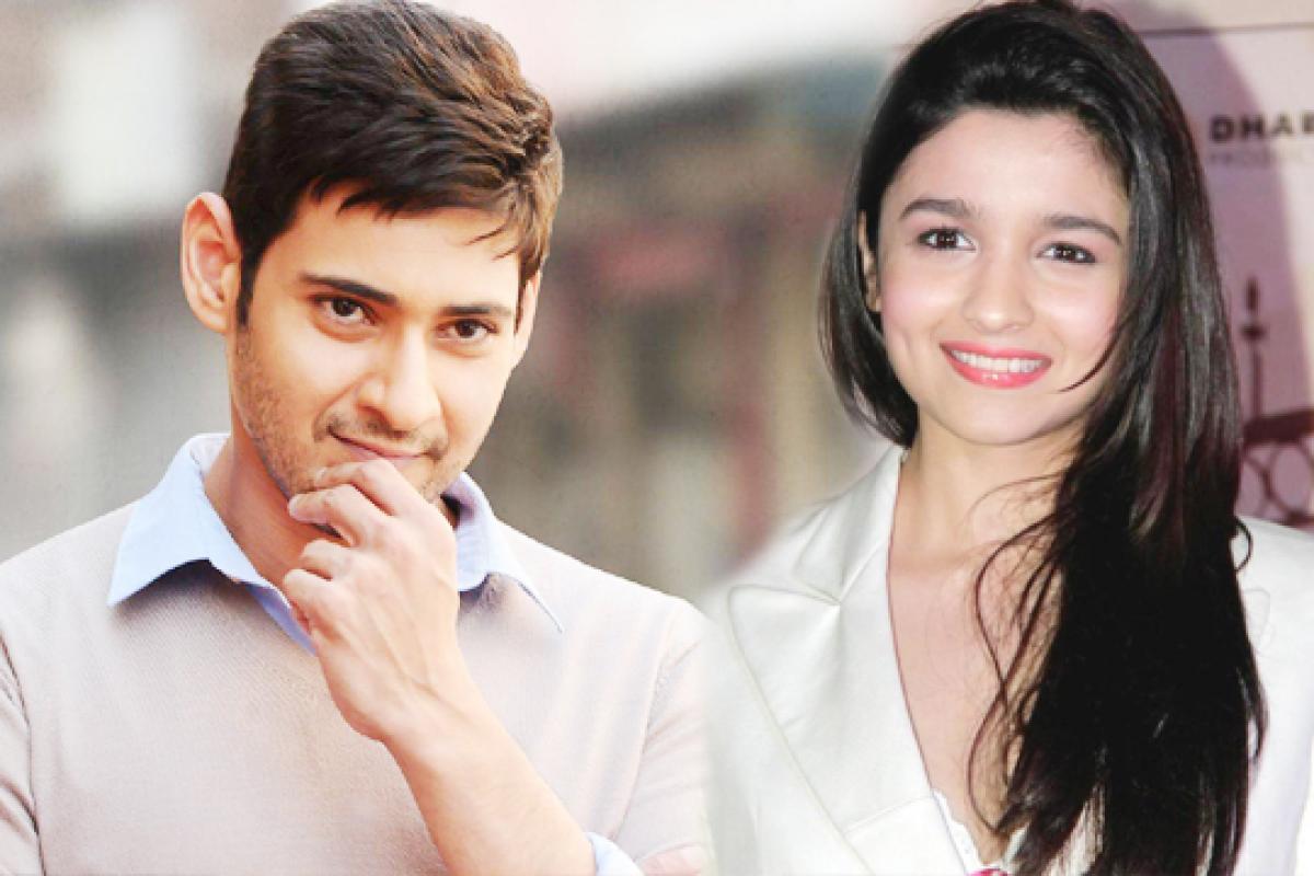 Alia Bhatt gives nod to Mahesh