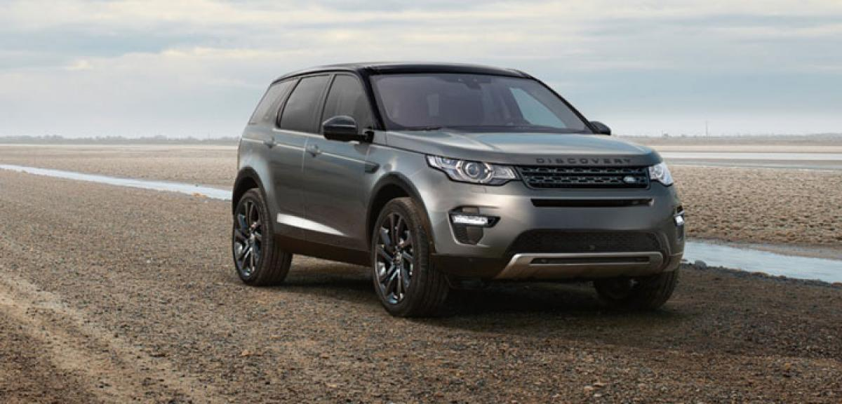 New Land Rover Discovery to be unveiled in 2016