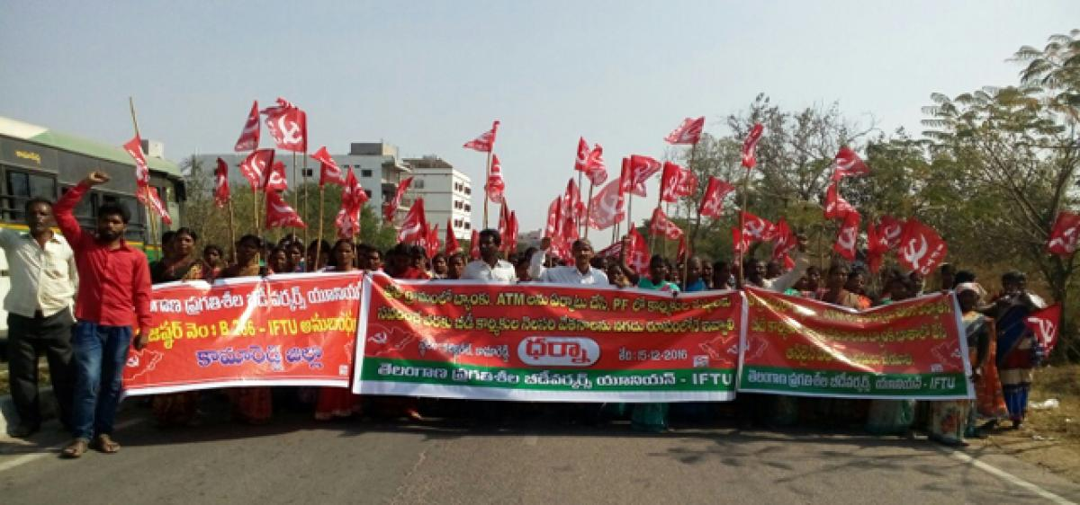 Beedi workers protest over payment of wages