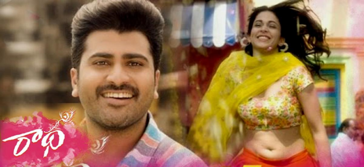 Sharwanands Radha movie Theatrical Trailer out