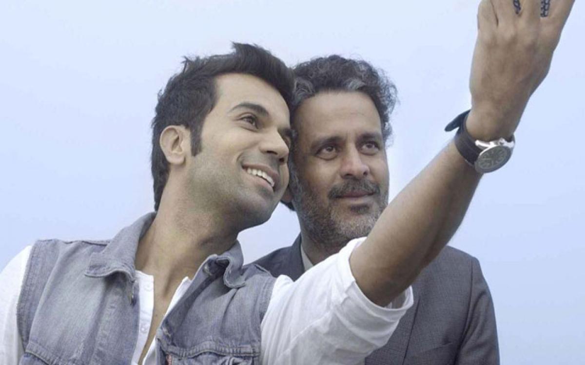 Aligarh brave film by brave filmmaker