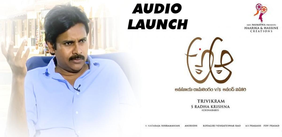 Trivikrams gift to Power Star star fan Nithiin: Pawan Kalyan Chief Guest at A..Aa audio launch
