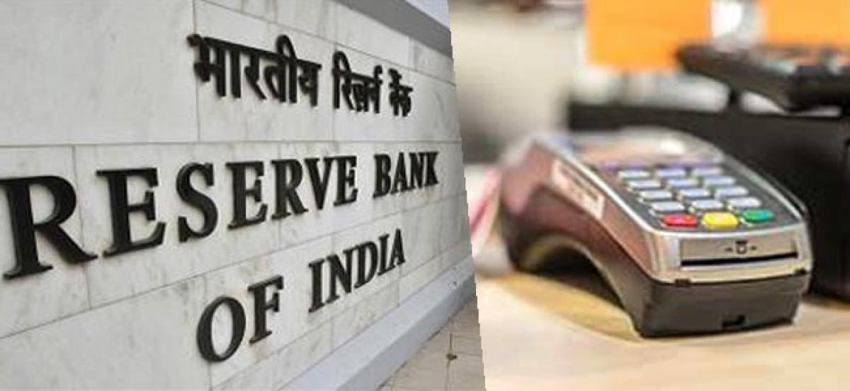 RBI to move towards less cash society by encouraging card transactions
