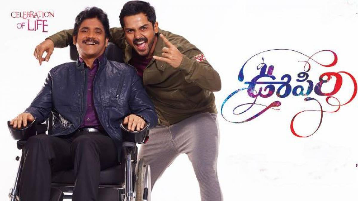 Watch out: Oopiri Theatrical Trailer | Nagarjuna | Karthi | Tamannaah