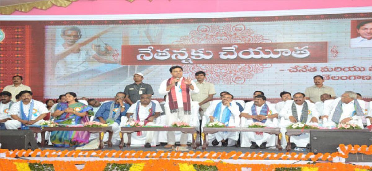 Chief Minister K Chandrashekar Ra will resolve weavers' woes: KTR
