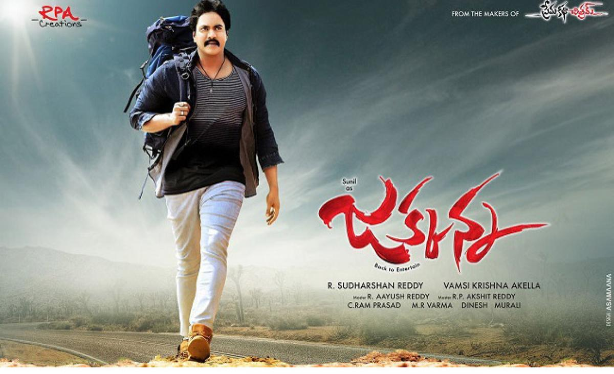 First look of Sunils Jakkanna