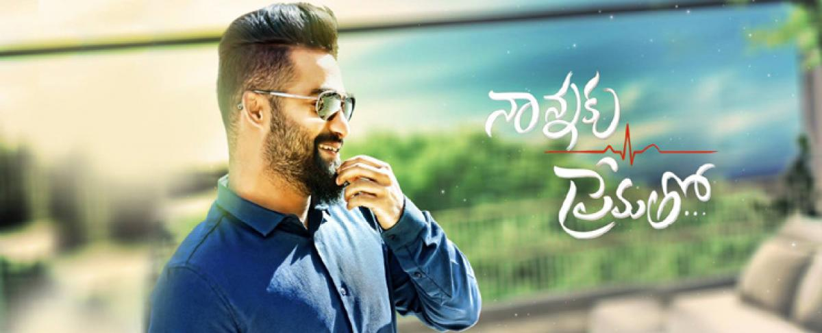 Move over 100 cr club, NTR creates history with Nannaku Prematho at US box office