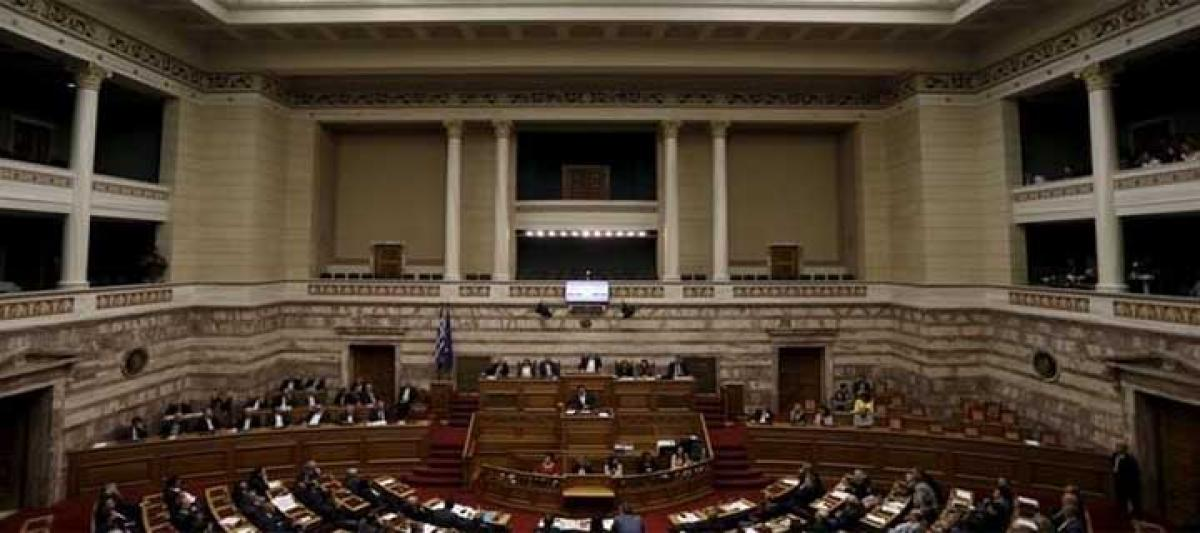 Greek Parliament Approves Reform Bill Ahead of Bailout Review