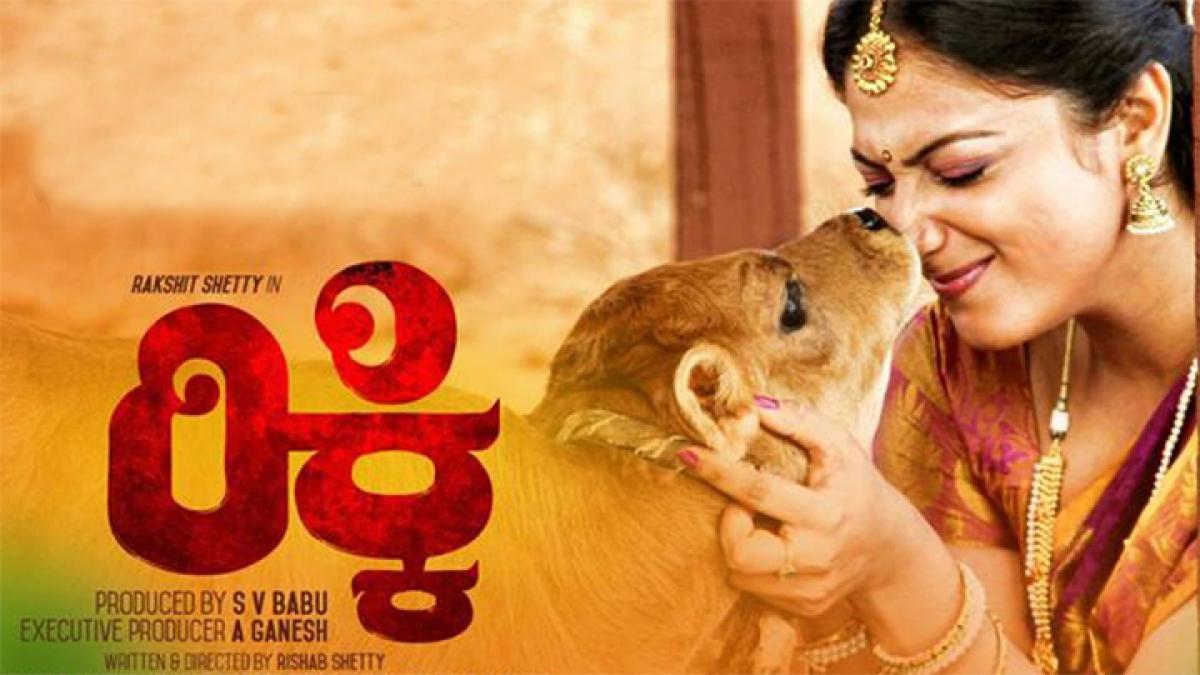 Rakshit Shettys Ricky Kannada movie Review on Twitter