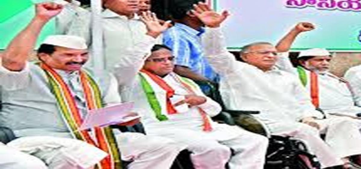 Congress activists, farmers take out rally