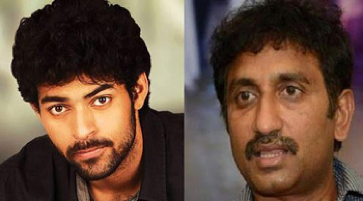 Varun Tej-Srinu Vaitla movie confirmed