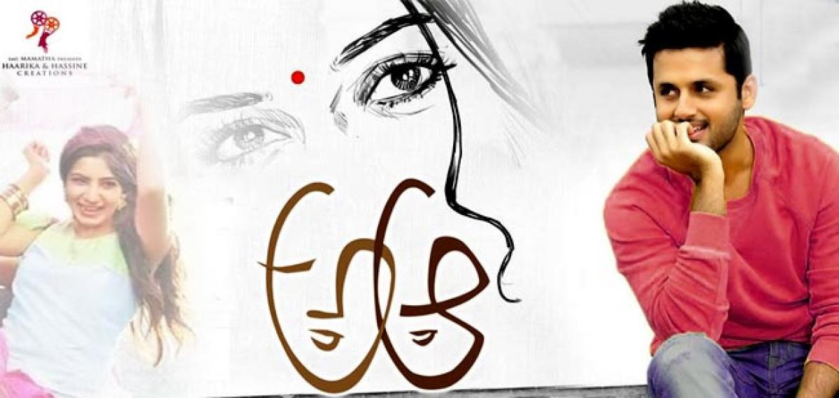 Nithins A Aa Movie Teaser
